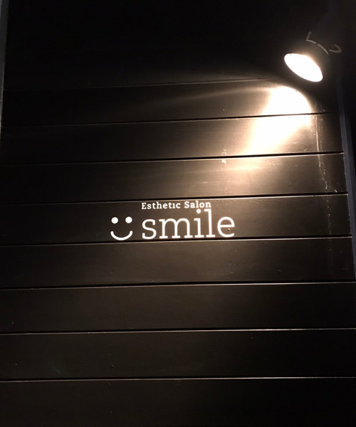 エステサロン smile