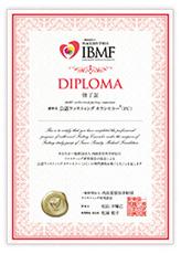 IBMF DIPLOMA